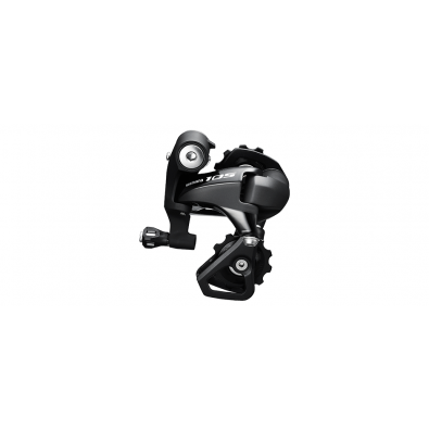 Shimano 105 Rear Derailleur SS (11-Speed), Short Cage
